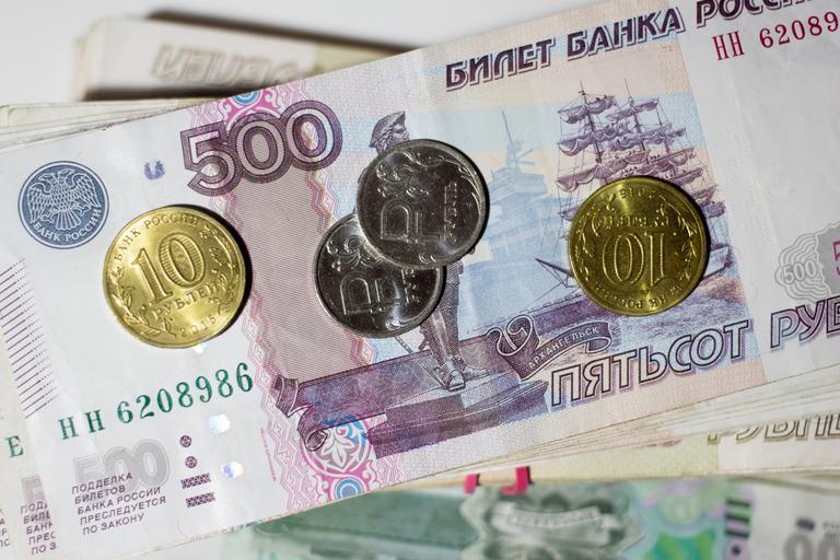 ruská měna